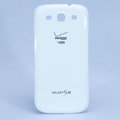 Original Battery Back Cover Verizon Case for Samsung Galaxy SIII S3 I9300 - White