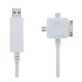 3 in 1 USB Data Cable with LED Blue Light 80CM for all mobile phone - White Cable(Not suitable for iPhone)