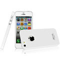 Imak ice cream hard cases covers for iPhone 5C - White (High transparent screen protector)
