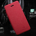 Nillkin England Retro Leather Case Covers for iPhone 5C - Red (High transparent screen protector)