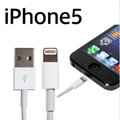 Original 8 PIN Lightning to USB Data Cable for iPhone 5C ipad4 ipad mini ipod touch5 nano7 - White