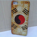 Retro Korea flag Hard Back Cases Covers Skin for iPhone 5C