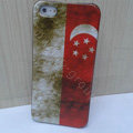 Retro Singapore flag Hard Back Cases Covers Skin for iPhone 5S