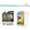 Nillkin Chameleon Colorful Changing Screen Protector Film for Samsung GALAXY NoteIII 3