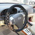 Burberry Auto Car Steering Wheel Cover Matte PU Leather Lattice Diameter 16 inch 40CM - Brown