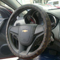 LV Auto Car Steering Wheel Cover PU Leather Flower Diameter 16 inch 40CM - Brown