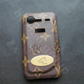 LV leather Case Hard Back Cover for HTC Incredible S S710E G11 - Brown