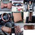 Dot lace Car Use Interior Decoration Auto Inner Lycra Cotton Full Set 12pcs - Coffee