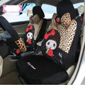Fashion Baby Thumb Leopard Universal Auto Car Seat Covers Velvet Full Set 18pcs - Black