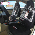 Fashion ddung Leopard Universal Auto Car Seat Covers Velvet Full Set 18pcs - Black