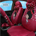 Universal Velvet Cherry girl Acacia Heart Car Seat Cover 18pcs Sets - Red