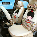 Universal Velvet Cherry girl Acacia Leopard Car Seat Cover 18pcs Sets - Beige