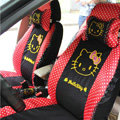 Universal Ice silk Lace Hello Kitty Polka Dots print Auto Car Seat Cover 11pcs Sets - Black+Red
