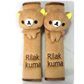 Best Rilakkuma Velvet Automotive Seat Safety Belt Covers Car Decoration 2pcs - Brown