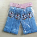 Hot sale Cartoon Doraemon Velvet Automotive Seat Safety Belt Covers Car Decoration 2pcs - Blue