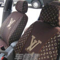 Classic LV Louis Vuitton Universal Auto Car Seat Cover Sets Cotton 10pcs - Brown