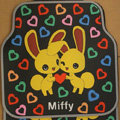 Cheapest Miffy Rabbit Heart Universal Auto Carpet Car Floor Mats Rubber 5pcs Sets - Black