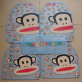 High Quality Paul Frank Cartoon Universal Automotive Carpet Car Floor Mats Rubber 5pcs Sets - Transparent