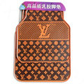 Luxury LV Louis Vuitton Unique Universal Automotive Carpet Car Floor Mats Rubber 5pcs Sets - Orange