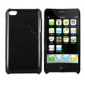 s-mak Silicone Cases covers for iPhone 6 Plus - Black