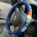 Best Football France Green Latex Rubber Auto Cars Steering Wheel Covers 15 inch 38CM - Blue