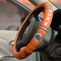 Luxury Football Netherlands Green Latex Rubber Auto Cars Steering Wheel Covers 15 inch 38CM - Orange