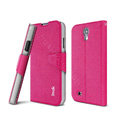 IMAK Squirrel lines leather Case support Holster Cover for Samsung Galaxy Note 4 N9100 - Rose
