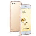 Swarovski Bling Crystal Ultrathin Metal Bumper Frame Case Cover for iPhone 6S - Champagne