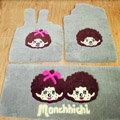Monchhichi Tailored Trunk Carpet Cars Flooring Mats Velvet 5pcs Sets For Hyundai Verna - Beige