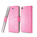 IMAK Slim leather Case support Holster Cover for iPhone 6S Plus - Pink