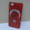 Retro Turkey flag Hard Back Cases Covers Skin for iPhone 7S