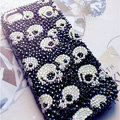 Skull diamond Crystal Cases Luxury Bling Hard Covers for iPhone 7S - Black