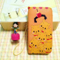 Winnie the Pooh leather Case Side Flip Holster Cover Skin for iPhone 7S - Yellow