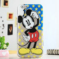 Cartoon Star Cover Disney Mickey Mouse Silicone Cases Skin for iPhone 8 - Yellow