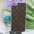 Luxury LOUIS VUITTON LV Ultrathin Metal edge Hard Back Cases Covers for iPhone 8 Plus - Brown