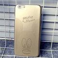 Plastic Mickey Mouse Covers Hard Back Cases Cartoon Shell Skin for iPhone 7S Plus - Gold