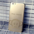 Plastic Paul Frank Covers Hard Back Cases Cartoon Shell Skin for iPhone 7S Plus - Gold