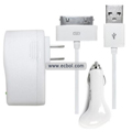 3-in-1 USB Car Wall Charger for Apple iPad / iPod Nano and iPhone 4 / 1st Gen / 3G / 3GS