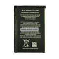 Battery for DAPENG T3000 Quad Band China Phone