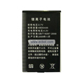 Battery for N97C Dual SIM Card China Phone