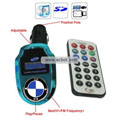 Remote Control BMW Car MP3 Player with SD Card Slot-Blue