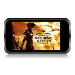Onda MP3 Player with 3.0 Inch Touch Screen - VX777LE (4GB)